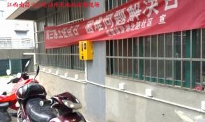 江西南昌龚总电动车充电站安装案例