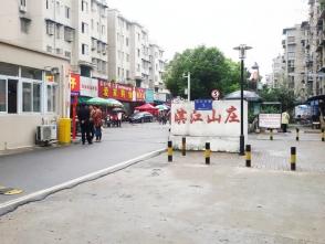 芜湖长江中路1号-王总安装实图