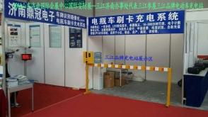 三江品牌电动车充电站--参展2016国际安防展-备受瞩目