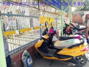 新疆喀什地区三江品牌电动车充电站安装案例
