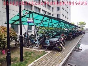 京东方集团合肥厂区三江品牌智能刷卡插座安装现场