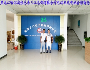 黑龙江哈尔滨张总来三江考察合作充电站项目