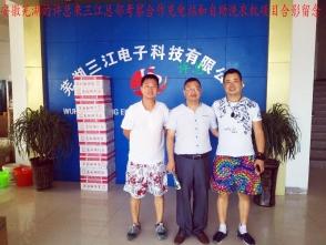 安徽芜湖许总来三江总部考察合作电动车充电站项目