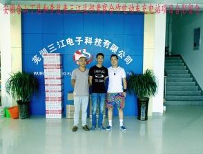 安徽含山的丁总一行来三江考察合作充电站项目