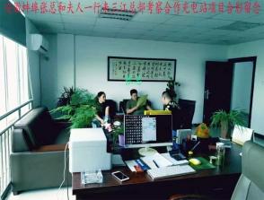 安徽蚌埠的张总和夫人一行来三江考察合作充电站项目