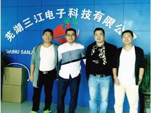 青岛安总一行来三江总部考察合作电动车充电站项目