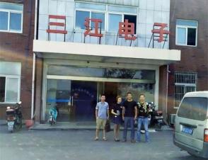 柳州闫总和李女士一行来三江总部考察合作充电站项目