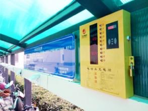 中国科学技术馆-安装案例