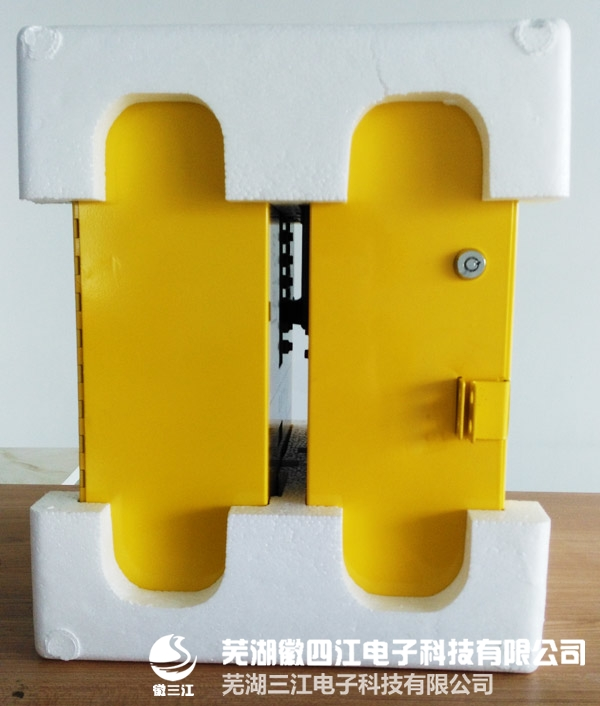 三江电瓶车充电站包装--C
