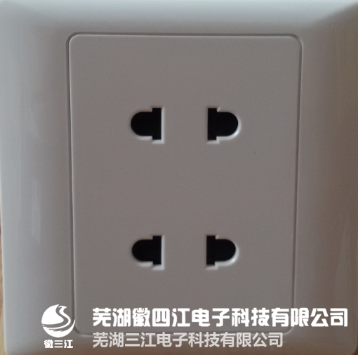 江苏电瓶车充电站--四孔插座