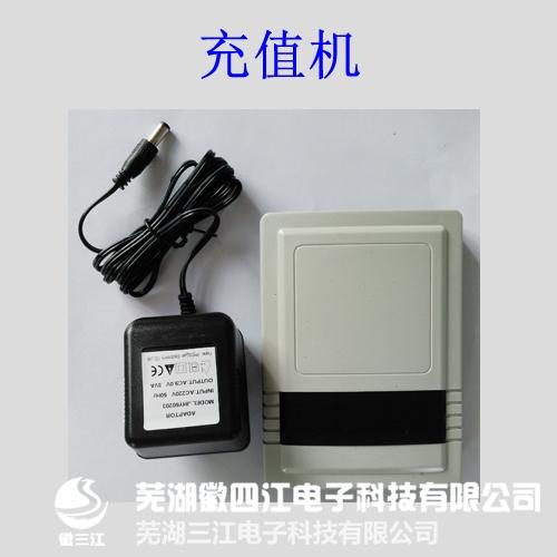 江苏三江电瓶车充电站--充值机