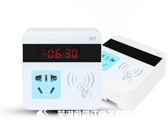 单路智能刷卡插座-创新款