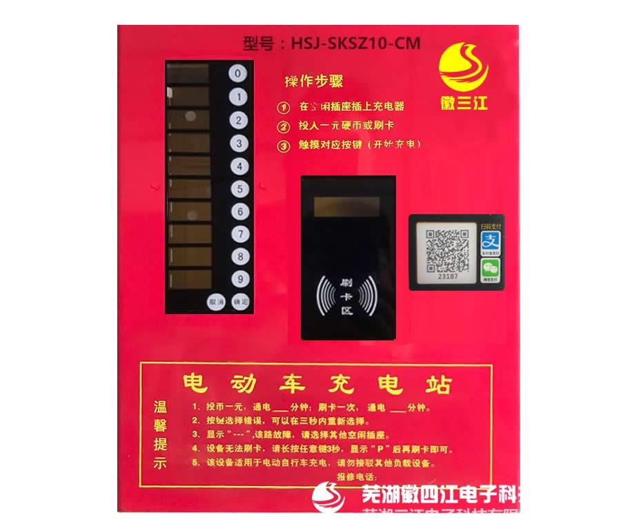 10路刷卡+手机支付触摸款-红